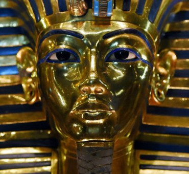 La daga extraterrestre de Tutankamon